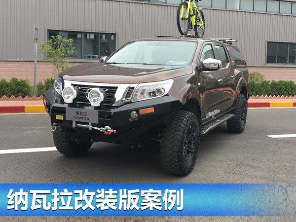郑州日产第100万辆整车下线 纳瓦拉新标杆-图1