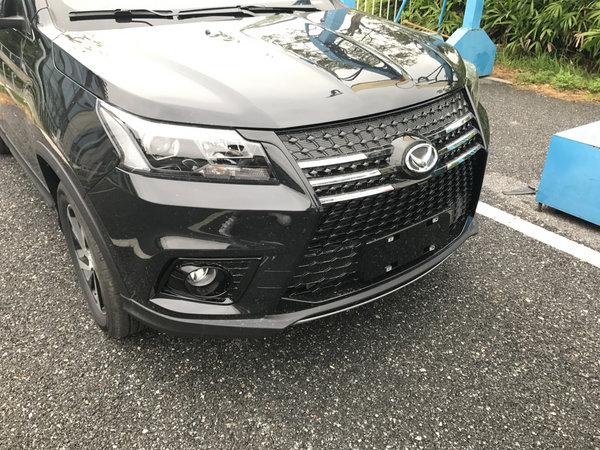 2017广州车展探馆:北汽幻速S7/S7运动版-图4