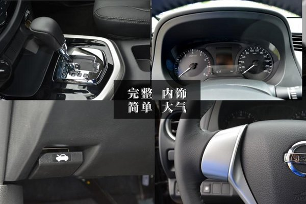 郑州日产纳瓦拉 实用与情怀个性座驾-图18