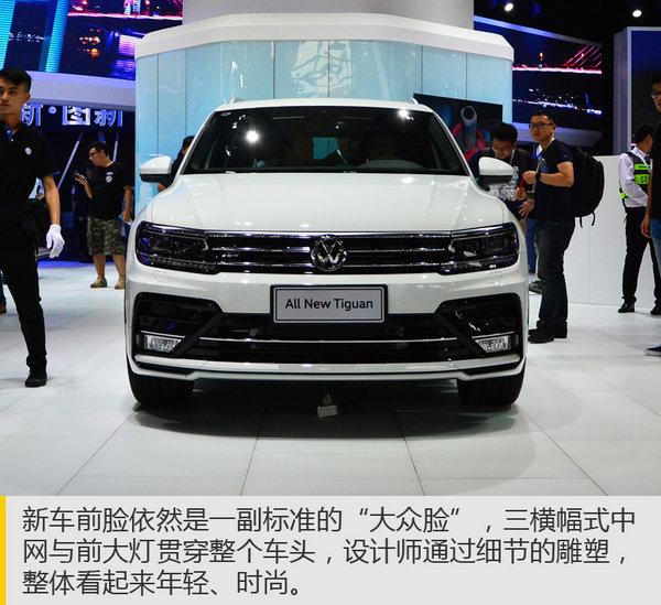 SUV神车再续辉煌 实拍大众全新Tiguan-图4
