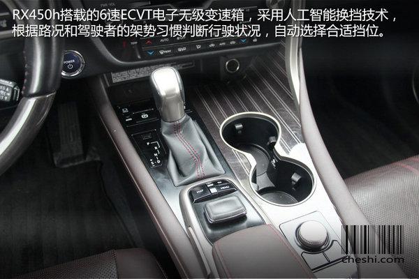 豪门混动 试驾雷克萨斯RX45h四驱尊贵版-图27