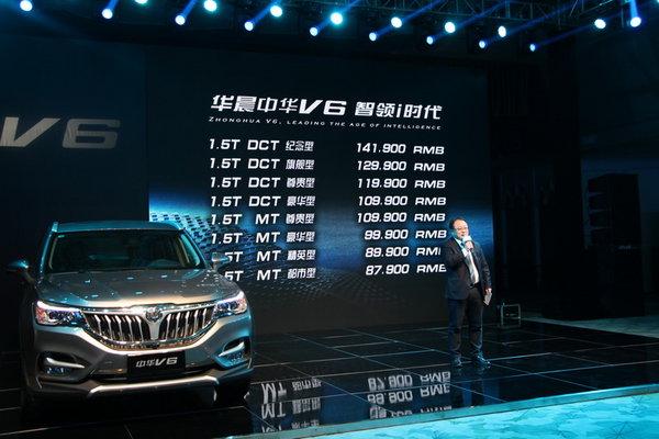 宽体SUV是刚需 华晨中华V6细分市场称王-图25