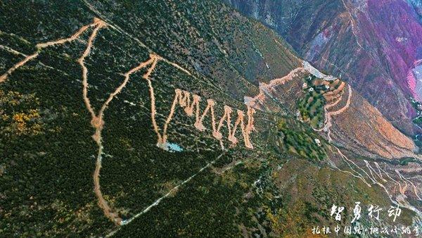 """没去过这些路你也能说喜欢自驾?——盘点中国十大""""最弯""""公路-图19"""