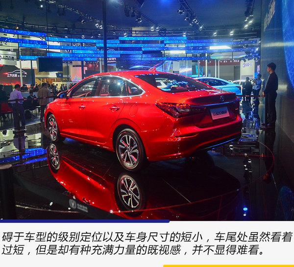 外观做出了全新升级?广州车展实拍长安全新逸动-图9