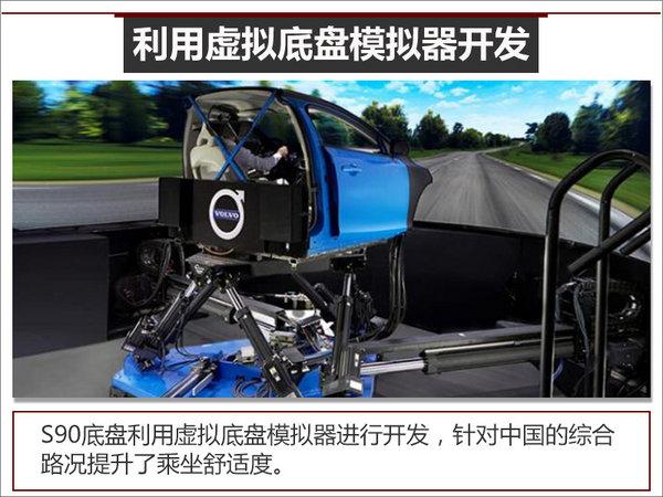 """沃尔沃2016年跨越式增长 豪华品牌未来""""四选一""""-图1"""