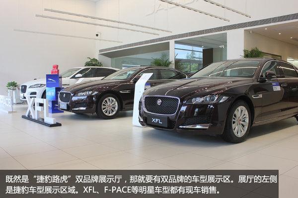 国际化标准 探访郑州恒信路伟路虎4S店-图5