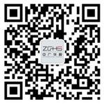 第二十七届福州五一国际车展 隆重召开-图5