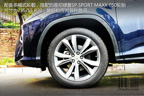 豪门混动 试驾雷克萨斯RX45h四驱尊贵版-图9
