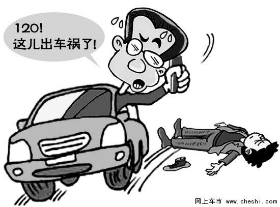 交通事故致一人,同责,有交强险,三责50万加不计免赔 网