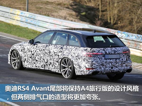 奥迪RS家族产品线将增至16款 涵盖SUV领域-图2