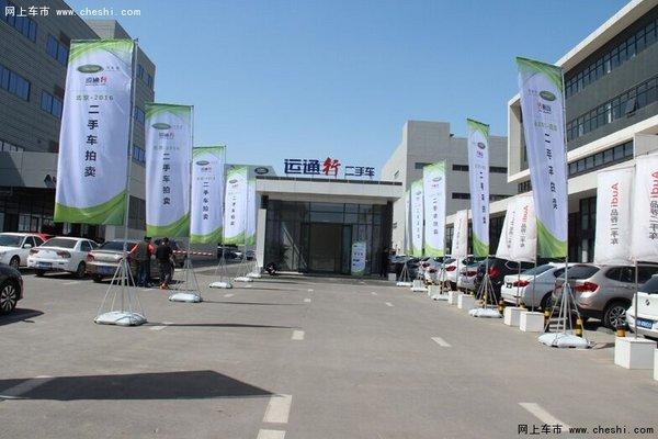 网上车市 资讯首页  北京车 市
