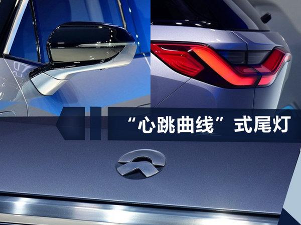 蔚来ES8首款纯电SUV上市 补贴后售XX.XX万元-图4