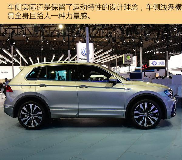 '这不是大迈X7' 全新一代Tiguan车展实拍-图6