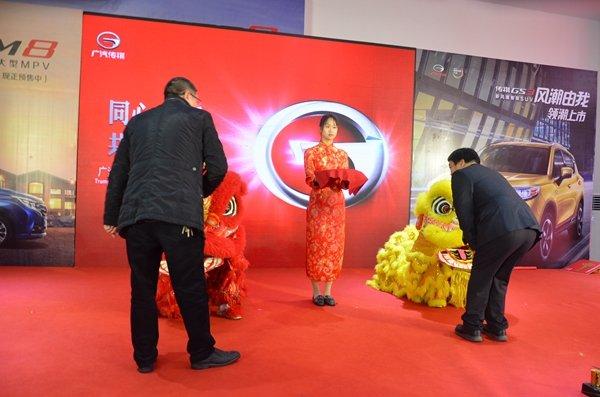 12月16日广汽传祺台州海川店盛大开业-图5