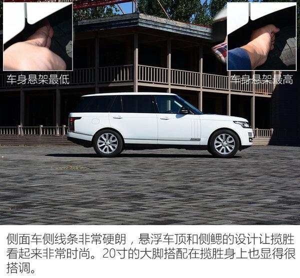 SUV中的头等舱 试驾揽胜SC Vogue加长版-图5