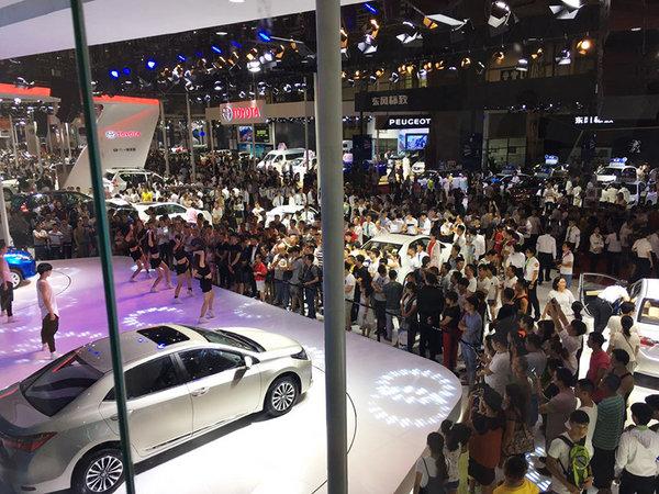 第17届东莞国际车展十一盛大开幕-图2
