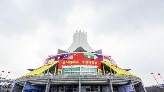"""广汽传祺五度服务""""中国-东盟博览会""""-图2"""