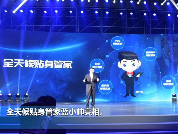 北京现代新名图正式上市 12.98万元起售-图4