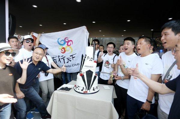 帝豪GS周年音乐庆 合奏上海草莓音乐节-图5