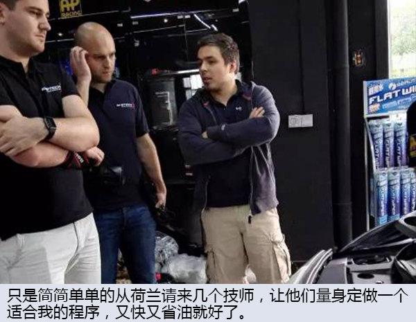 车市精英会218 李蛮:一个AMG车主的自我剖析 | 车主故事-图13