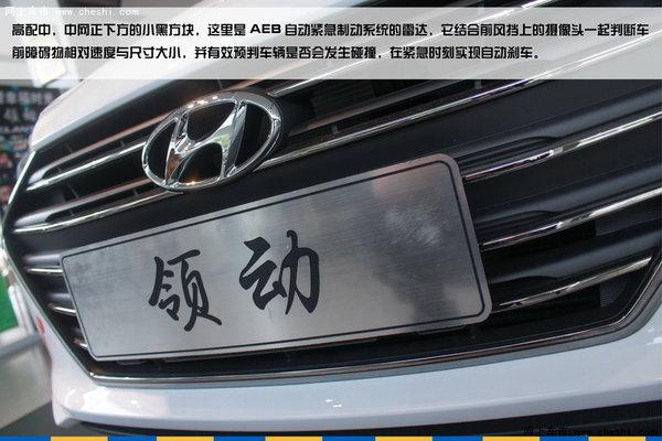 灵动尚领---南京实拍北京现代领动来袭-图4