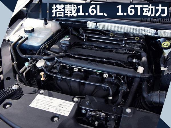 观致3迎来年度改款 3款新车将于本月实现量产-图4