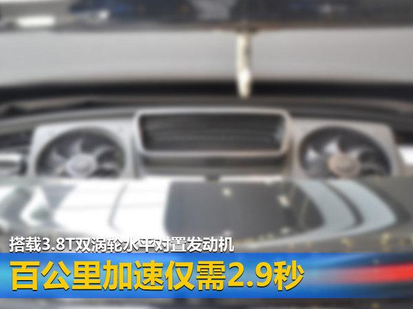 限量500台/335.8万起 保时捷新911接受预定-图6