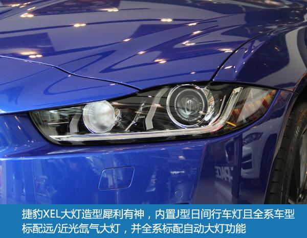 越级豪华运动轿车 东莞实拍全新捷豹XEL-图4