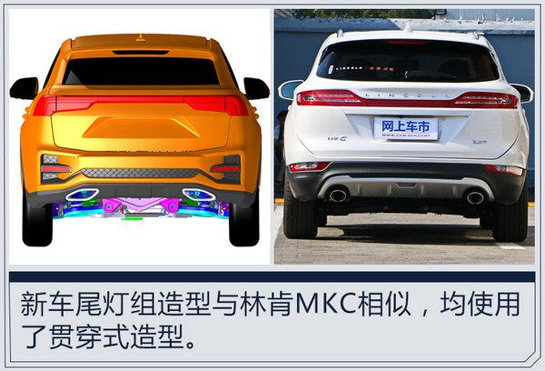 众泰大迈新SUV曝光 尾部酷似林肯MKC(图)-图1