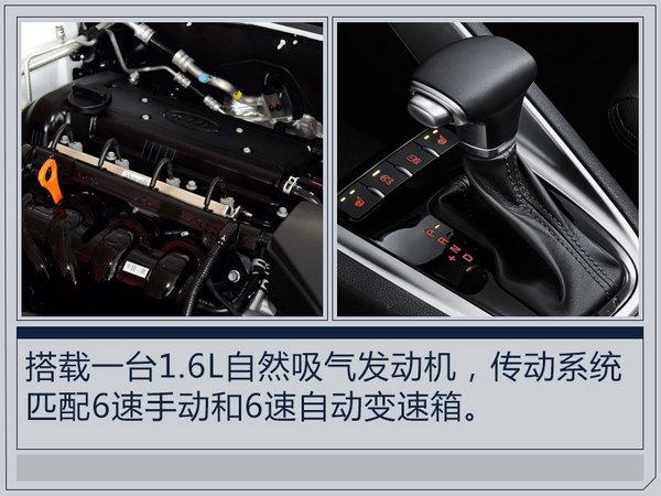 东风悦达起亚福瑞迪明日上市 预计8万元起售-图7