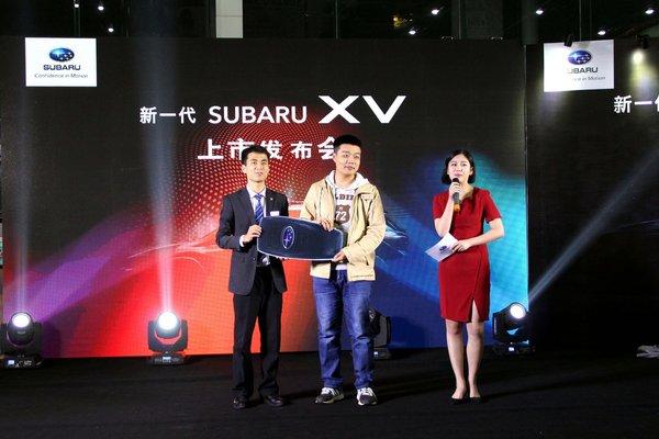 新一代SUBARU XV放释自我 石家庄上市-图9