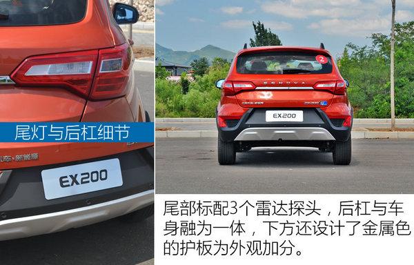 京津往返不充电 北汽新能源EX200试驾-图7