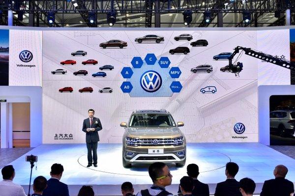 上汽大众大众品牌华南区域SUV战略正式启动-图2