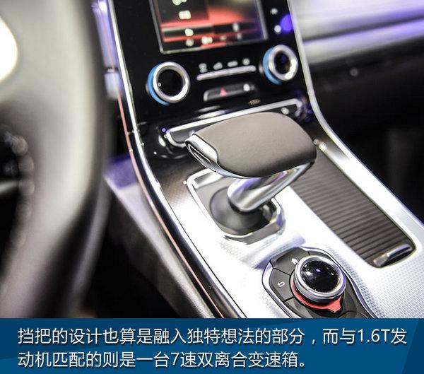 听说大的会更爽! 上海车展实拍雷诺ESPACE-图7