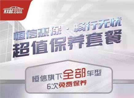 武汉沃尔沃S90钜惠50000元享3年0利息-图3