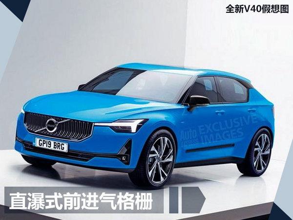 沃尔沃3年推5款纯电动车 小轿车/大SUV全都有-图5