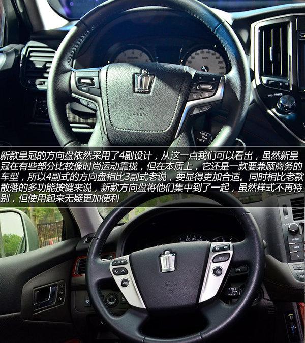 丰田皇冠团购能优惠多少钱 冠道低配有全景天窗吗