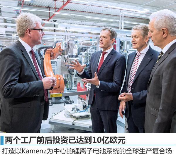 戴姆勒投资5亿欧元 打造欧洲最大电池工厂-图3