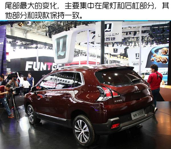 2016年北京国际车展 东风标致3008实拍-图9