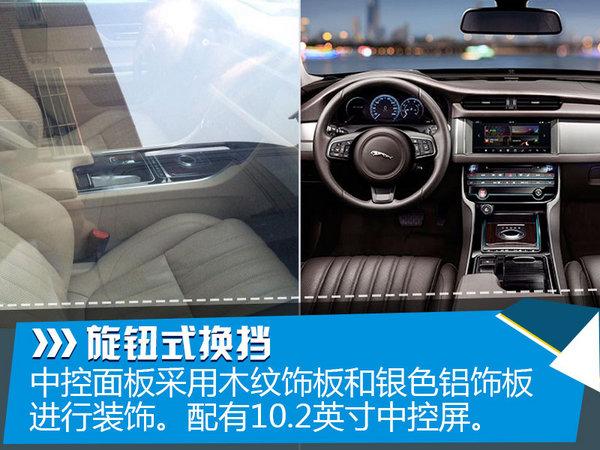 捷豹首款国产车无伪谍照曝光 9月将上市-图5