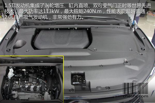 国际大咖力作高颜值MPV 实拍比亚迪宋MAX-图17