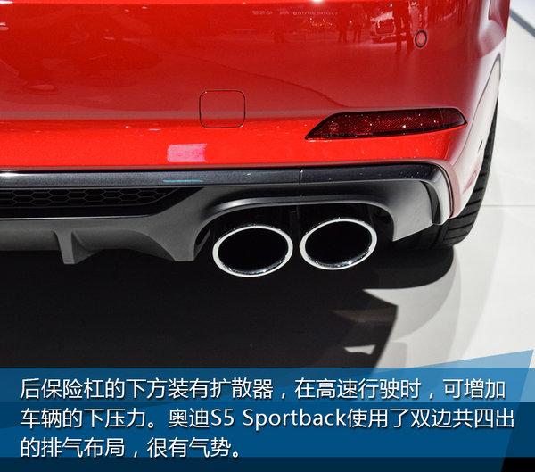 美学与性能兼顾 实拍新奥迪S5 Sportback-图13