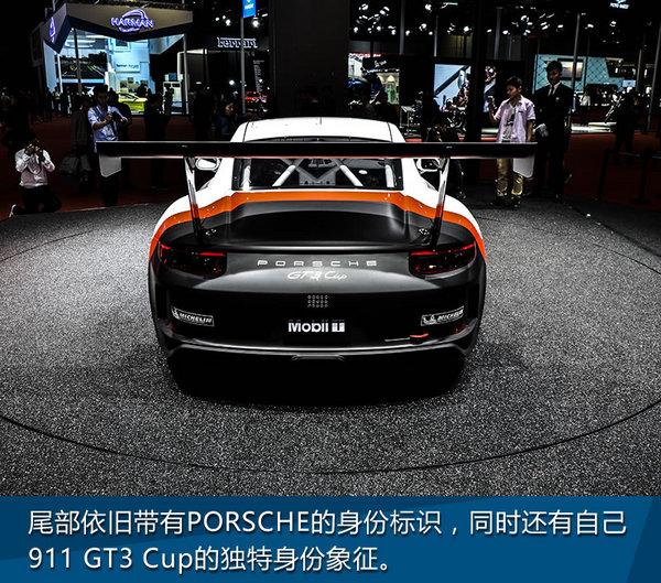 多想置身于赛道! 上海车展实拍911 GT3 Cup-图8