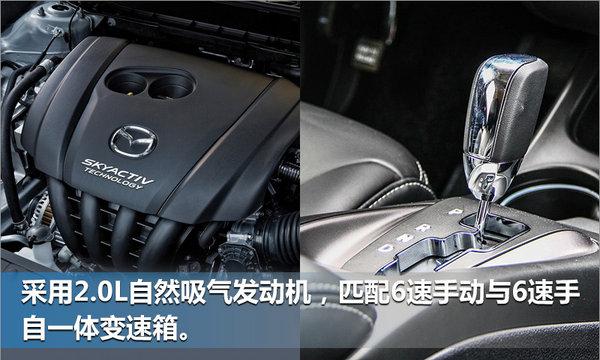 马自达CX-3先进口/后国产-预计售13万 PK缤智-图1