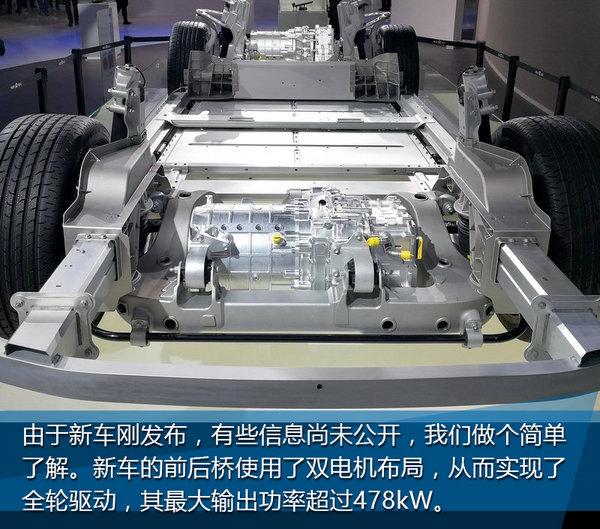 技术角度看未来 解析车展中的新动力系统-图3