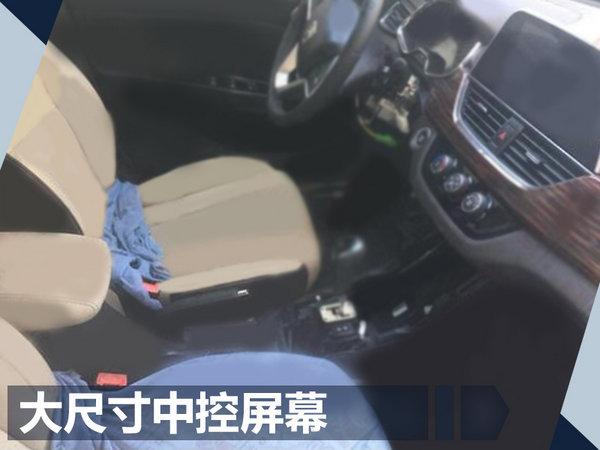 搭iAMT变速箱 宝骏310两款新车将于年内上市-图5