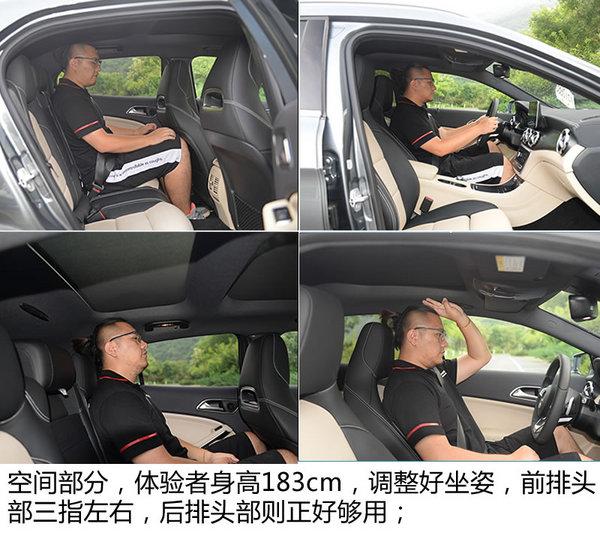 优雅的方式很简单 试驾北京奔驰GLA-260-图6