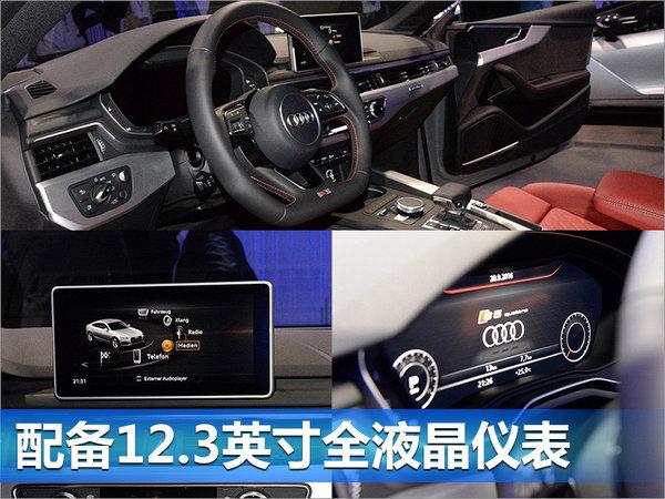 全新奥迪S5 Sportback发布 动力大幅提升-图4
