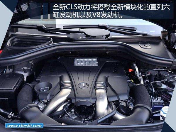 奔驰新一代GLS明年亮相 与宝马X7对标(谍照)-图4