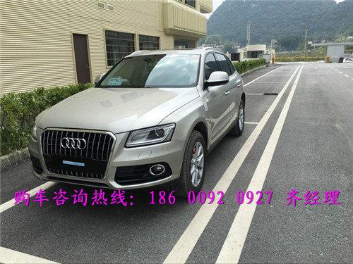 17款奥迪Q5报价 奥迪Q5SUV天津港钜惠-图6